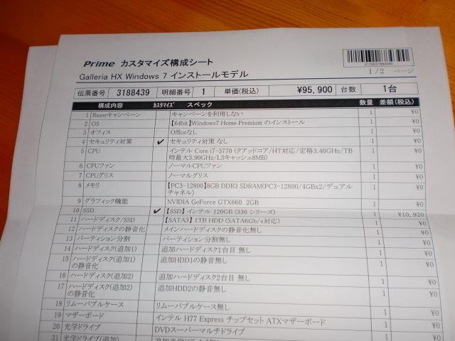CIMG1445.JPG